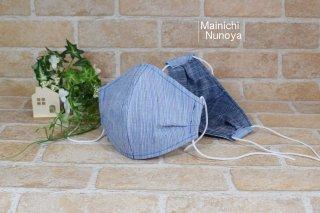 シックな遠州綿紬の立体マスク(ジュニア・レディースサイズ)