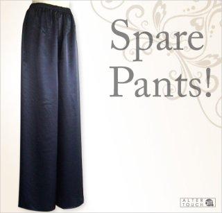 カラースペアパンツ/ブラック