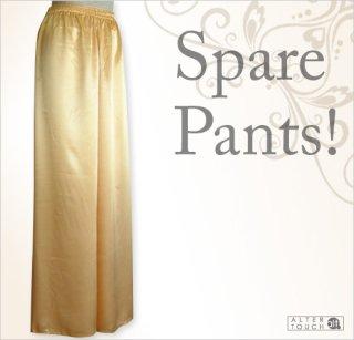 カラースペアパンツ/ゴールド