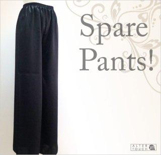 カラースペアパンツ/ブラック/ナローサイズ(細身)