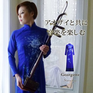 <img class='new_mark_img1' src='//img.shop-pro.jp/img/new/icons20.gif' style='border:none;display:inline;margin:0px;padding:0px;width:auto;' />【在庫処分】【返品交換不可】ジョーゼットプリントアオザイ/ローズ・ダリア/ネイビー