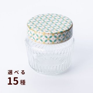 九谷焼ジャーキャップ×キルナーびん【選べる15種】