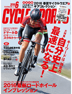 CYCLE SPORTS 2016年6月号