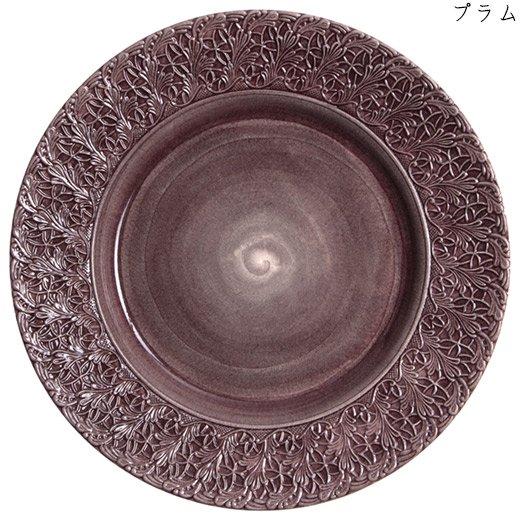 ディナー皿|大皿