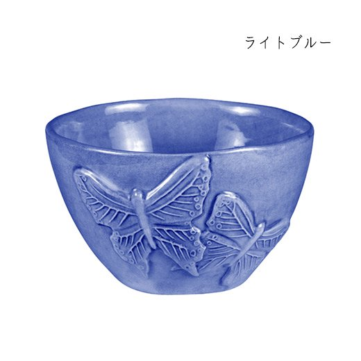 蝶々モチーフの輸入食器 カフェオレボウル等に。
