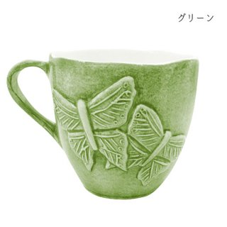 バタフライ ラージマグカップ