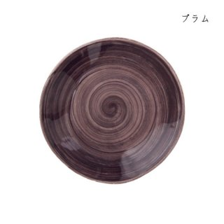 イレギュラーラウンドプレート 12cm(4枚セット)