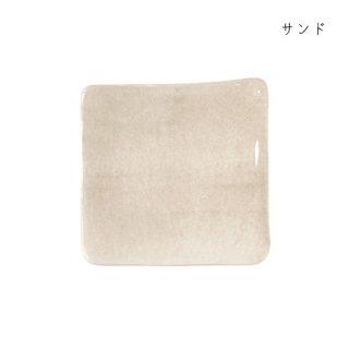 イレギュラースクエアプレート(小皿) 10cm