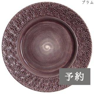 レースプレート(大皿) 32cm(予約注文)