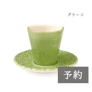 エスプレッソカップ&ソーサー(予約注文)