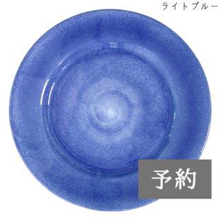 ラウンドプレート 25cm(予約注文)