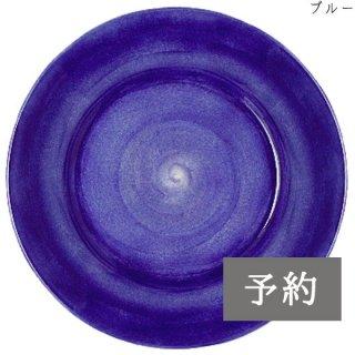 ラウンドプレート(大皿) 31cm(予約注文)