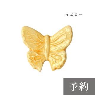 箸置きバタフライ S(予約注文)