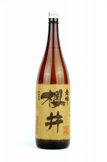金峰櫻井 1.8L (きんぽうさくらい)