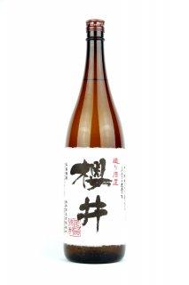 造り酒屋  櫻井 1.8L (さくらい)
