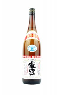 龍宮 30% 1.8L (りゅうぐう)