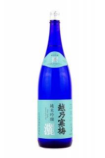 越乃寒梅 【灑】 純米吟醸 1.8L (こしのかんばい)