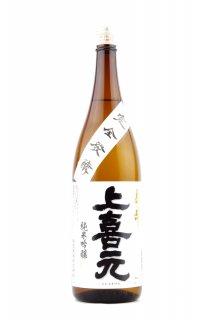 上喜元 純米吟醸 超辛 1.8L (じょうきげん)