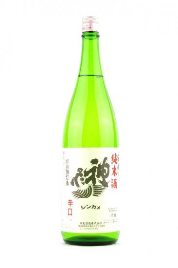 2019年 新政頒布会|日本酒が好きだ!!