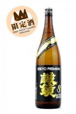 誠鏡 S600 PREMIUM 1.8L (せいきょう)