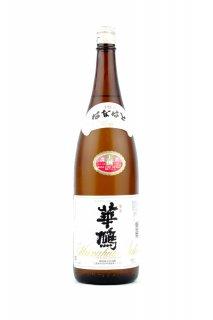 華鳩 上撰本醸造 1.8L (はなはと)