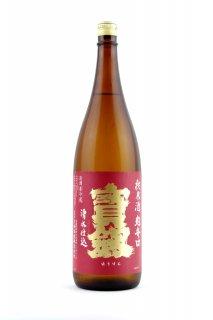 宝剣 純米 超辛口 1.8L (ほうけん)