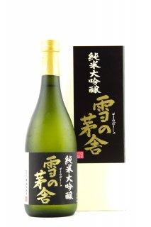 雪の茅舎 純米大吟醸 720ml (ゆきのぼうしゃ)