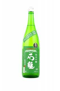 石鎚 純米吟醸 【緑ラベル】 1.8L (いしづち)