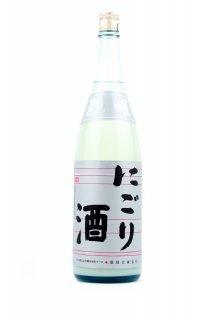 菊姫 にごり 1.8L (きくひめ)