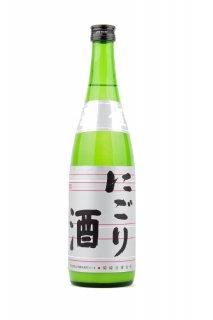 菊姫 にごり 720ml (きくひめ)
