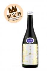 亀齢萬年 純米大吟醸 白ラベル 720ml (きれい)