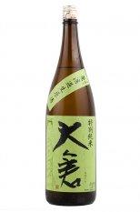 大倉 特別純米 無濾過生原酒 1.8L (おおくら)