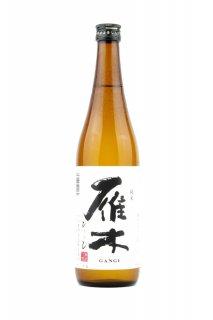 雁木 ひとつ火 純米酒 720ml (がんぎ)