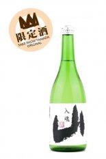 亀齢 山 白 純米酒 720ml (きれい)