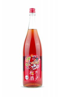 カープ梅酒 1.8L (かーぷうめしゅ)