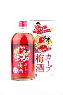 カープ梅酒 720ml (かーぷうめしゅ)
