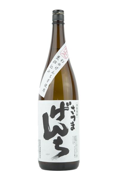 さつまげんち 1.8L (さつまげんち) - 酒商山田 オンラインショップ
