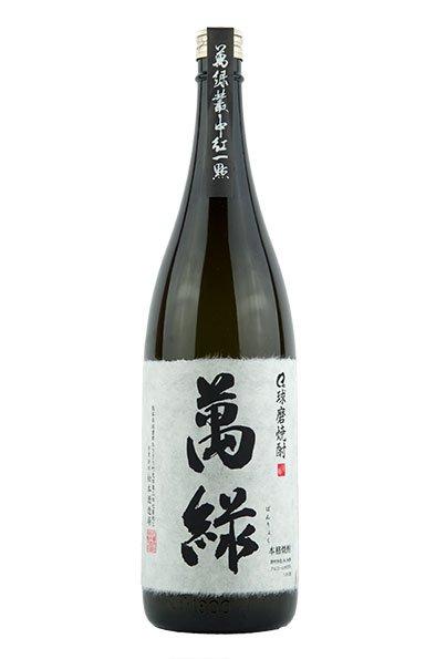 萬緑 1.8L (ばんりょく) - 酒...