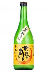 雨後の月 純米大吟醸 ひやおろし 千本錦 720ml (うごのつき)