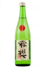 富久長 純米吟醸 秋櫻 コスモス 720ml (ふくちょう)