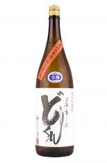 どくれ 純米吟醸 あらばしり 【生】 1.8L (くれ)