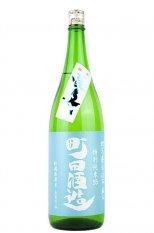 町田酒造 特別純米 五百万石 直汲み 【生】 1.8L (まちだしゅぞう)