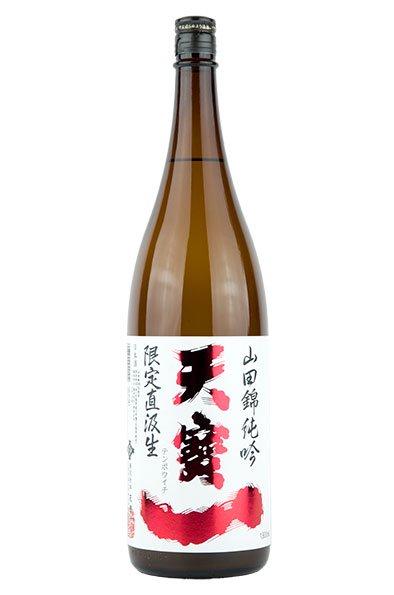 人気ランキング【日本酒】 - 酒商山田 ...