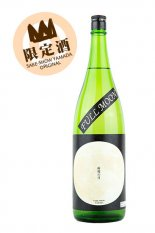 雨後の月 純米吟醸原酒 FULLMOON 1.8L (うごのつき)