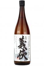 義侠 純米 五百万石 滓がらみ生原酒 720ml (ぎきょう)