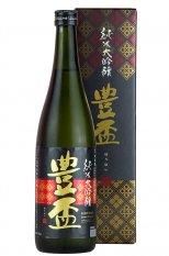 豊盃 純米大吟醸 山田錦39 720ml (ほうはい)