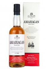 AMAHAGAN(アマハガン)ワールドモルト レッドワインウッドフィニッシュ 700ml