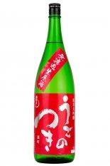雨後の月 うごのつき 純米大吟醸 雄町 無濾過生原酒 1.8L