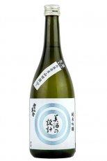 雪の茅舎 純米吟醸 美酒の設計 【生】 720ml (ゆきのぼうしゃ)