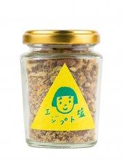 エジプト塩 瓶詰 70g